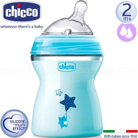 CHICCO Natural Feeling 250 ml cumisüveg - kék